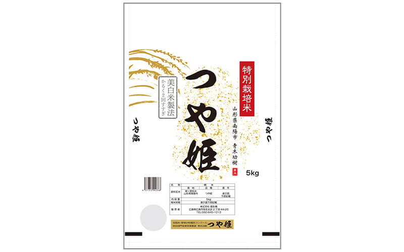 特別栽培つや姫(2kg)[YNT-01]